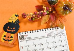 10月の保育